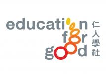Logo for Education for Good CIC Ltd.