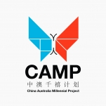 Logo for China Australia Millennial Project