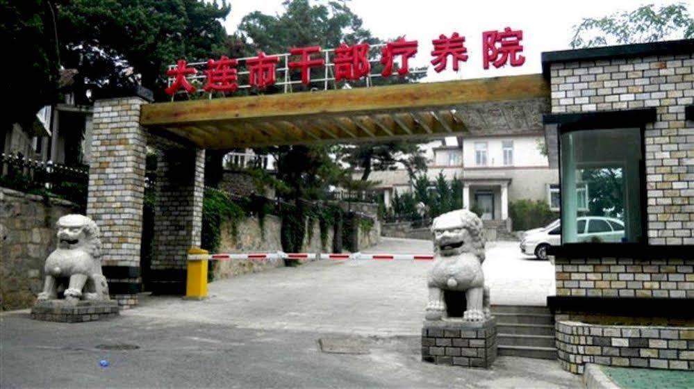 Dalian Cadre Nursing And Traning Center