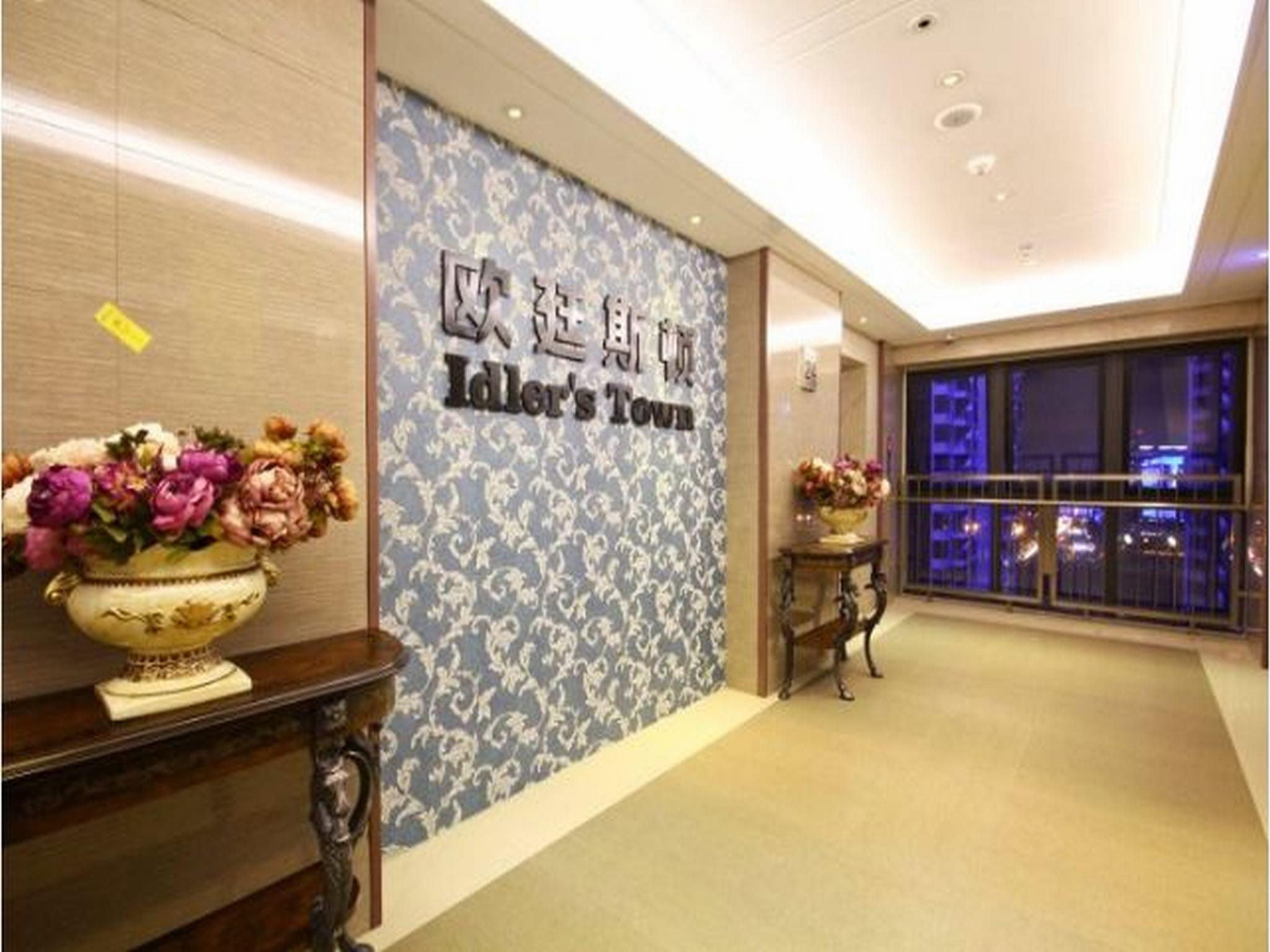Ganghua Harbor Hotel Chengdu