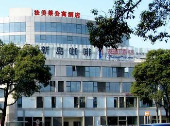 Suzhou Falamay Apartment Hotel Suzhou Amusement Land
