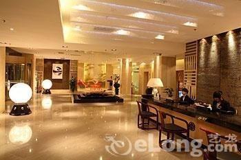 Lotus Hotel Xi'an