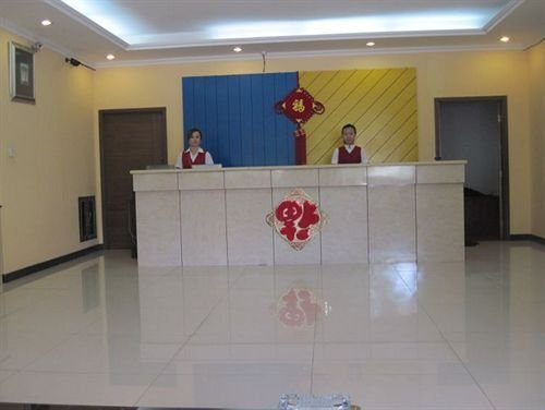 Beijing Airport Huiqiang Hotel