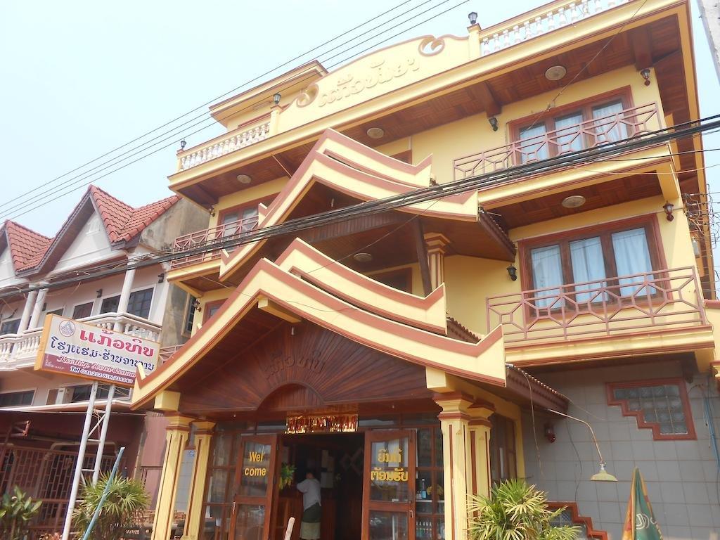 Keothip Hotel Restaurant & Night Club
