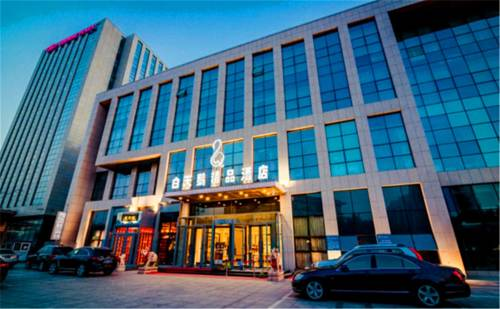 Tianjin White Swan Boutique Hotel