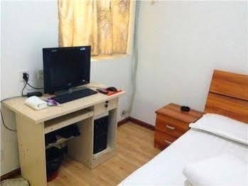 Zi Jun Hotel