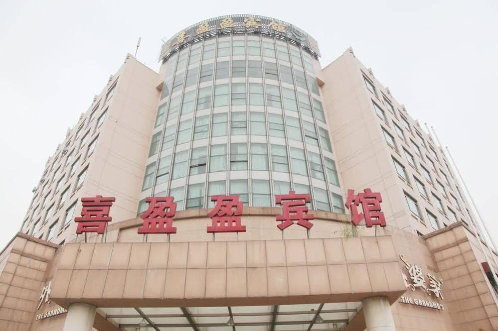 Xiyingying Hotel Hangzhou