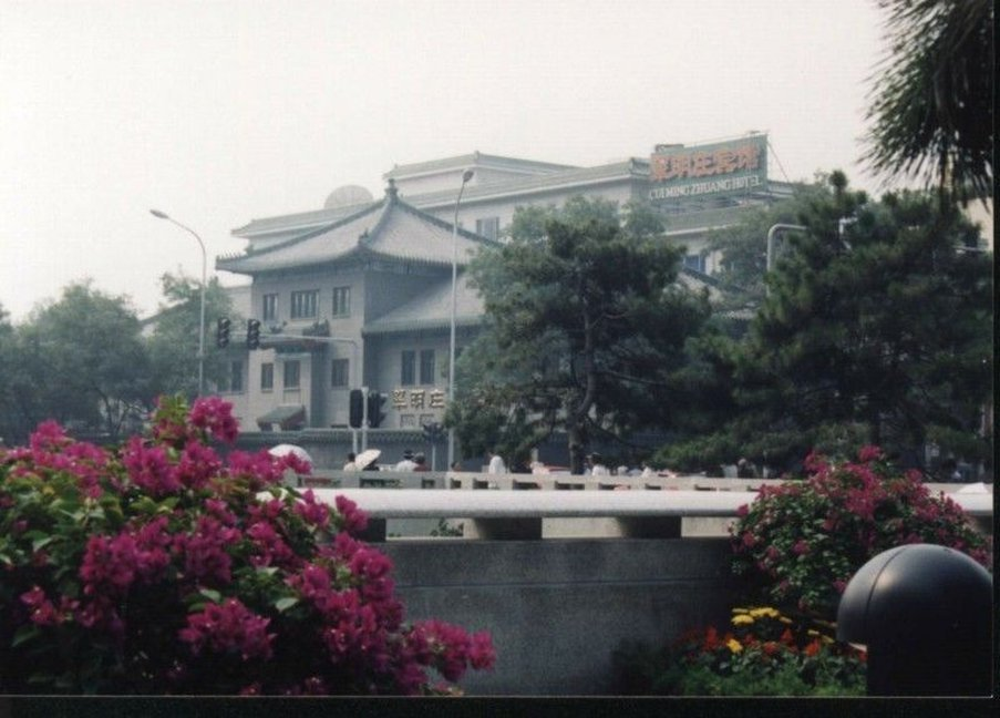 Cui Ming Garden Hotel