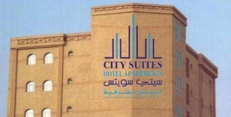 City Suites Hotel Apartments