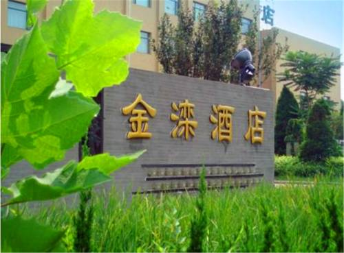 Tianjin Jinluan Hotel
