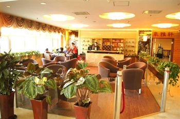 Hoya Business Hotel Beijing