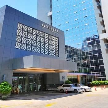 Binbei Yiho Hotel