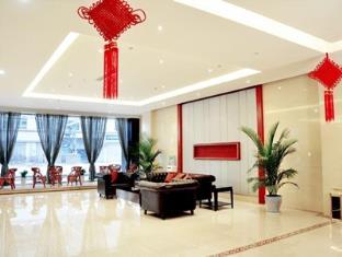 Wuhan Nisi Hotel