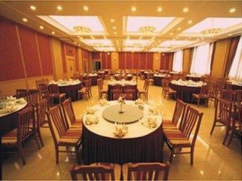Golden Throne Hotel Xi'an