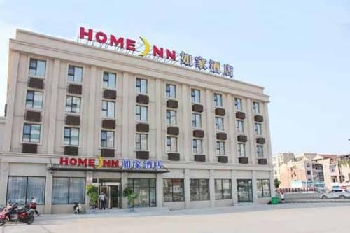 Home Inn Wuhan Hankou Railway Station Square