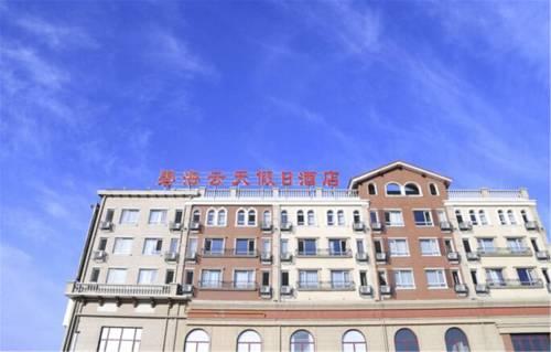 Da Lian Blue Sea Cloud Sky Holiday Hotel