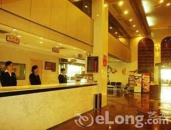 Suzhou Amusement Vocation Hotel