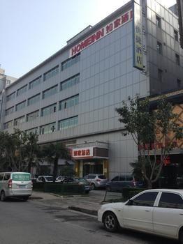 Home Inn Xi'an High Tech Zone Science Third Road