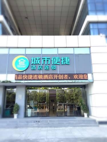 City Convenient Chain Hotel Wuhan High Speed Railway Station Branch