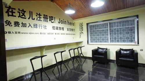 Simple Capsule Hotel Wuhan Central China Normal University