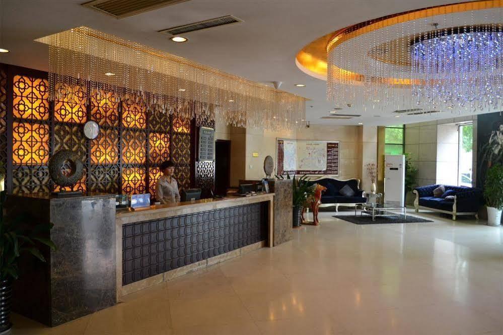 Xi'an Xinwangyuan Business Hotel