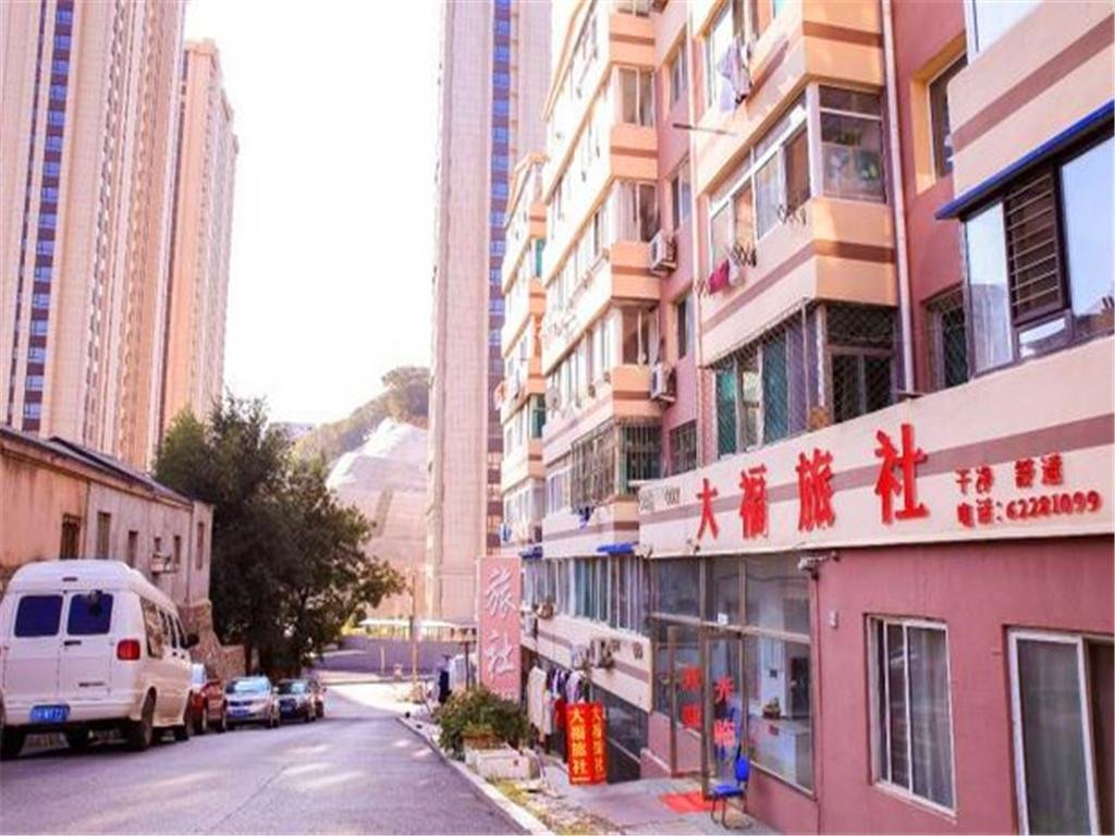 Dalian Dafu Hotel