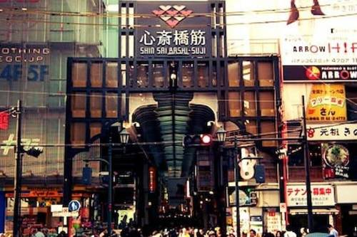 Osaka Faminect Apartment FN316