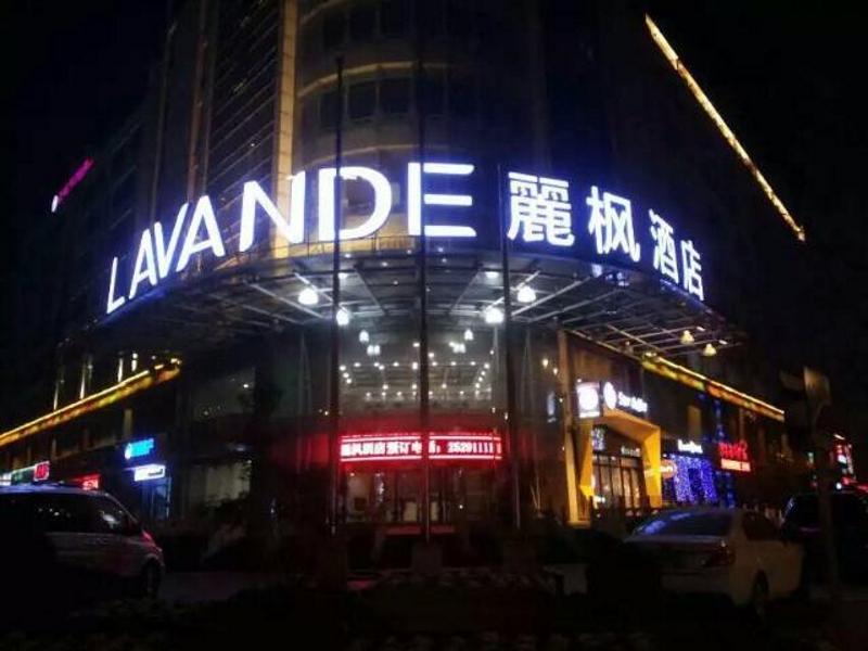 Lavande Hotel Tianjin Development Zone Financial Street Branch
