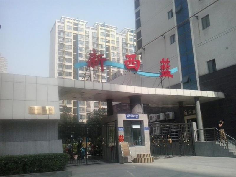 Xian High Tech Capsule Hotel