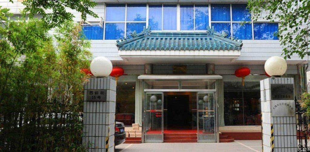 Butterfly Spring Hotel Beijing