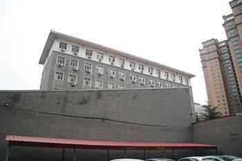 Zhong Ou Hotel Beijing