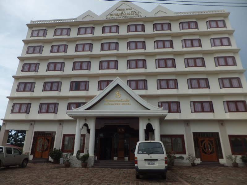 Saylomyen Hotel