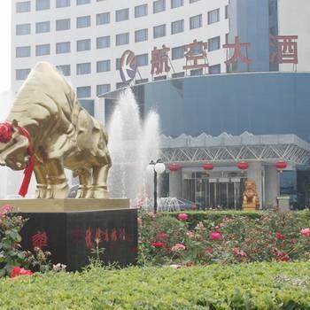 Aviation Hotel Xi'an