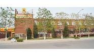 Super 8 Hotel Beijing Daxing Yizhuang Jin Hai Er Lu