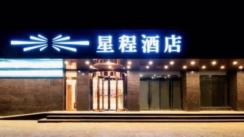 Starway Hotel Xian Railway Station