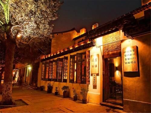 Qin Inn Xitang Liangcang Community Garden
