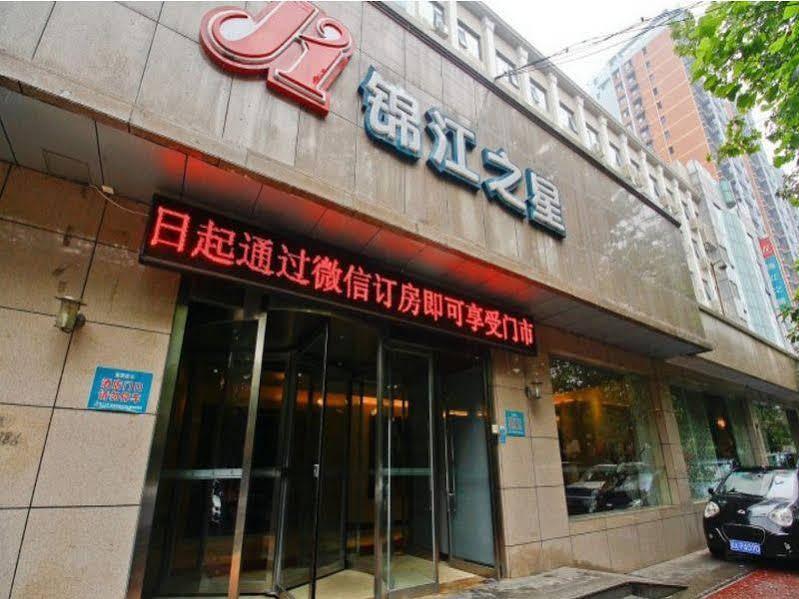 Jinjiang Inn Xi'an Lijiacun Wanda Plaza Jianxi Street