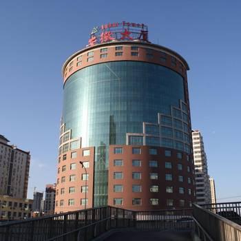 Anhui Tower Hotel Beijing