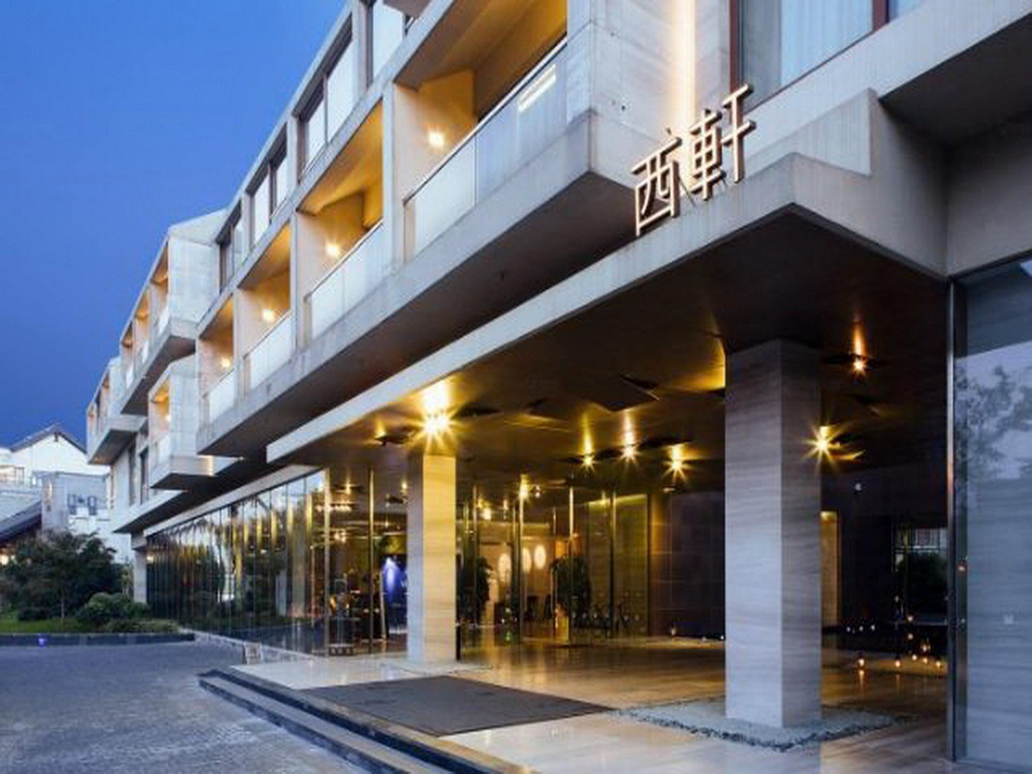 Xixuan Spa Hotel