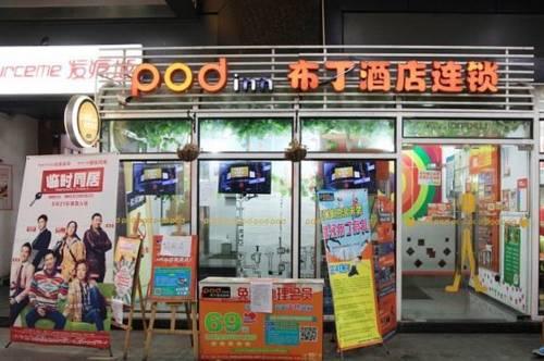 Pod Inn Wuhan Zhongjiacun Subway Station Hangshang Ginza Shopping Mall Branch