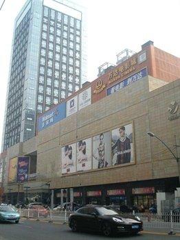 Hanshang Ginza Apartment
