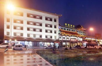 Jie Fang Hotel Xi'an