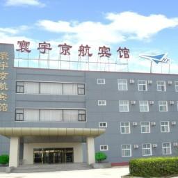 Universal Jinghang Airport Hotel