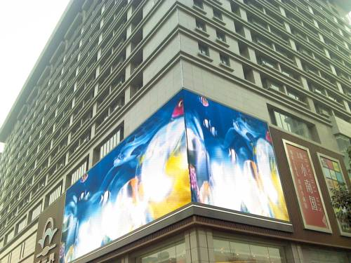 Xian Central Plaza Hotel
