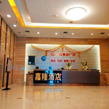 Xi'an Jialong Hotel Bell Tower Mainland Chinese Citizens Only