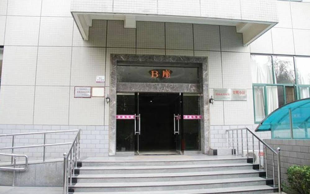 Xi'an Xinyuan Youyi Hotel