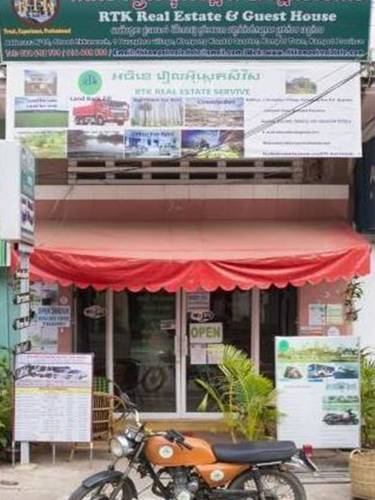 Rtk Guest House