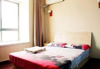 Yue Ju Hotel Xi'an