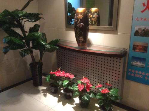 Guantong Modern Hotel