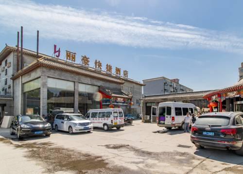 Beijing Lihao Boutique Hotel